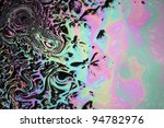 Colorful Oil Slick Background