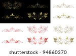 vector floral golden and red... | Shutterstock .eps vector #94860370