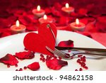 valentine' day dinner | Shutterstock . vector #94862158