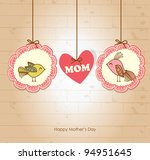 mother's day greeting card 2 | Shutterstock .eps vector #94951645