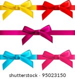 gift bows with ribbons isolated on white - stock vector