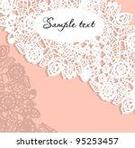 elegant lace background