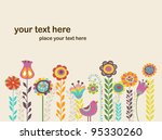 greeting card with flowers | Shutterstock .eps vector #95330260