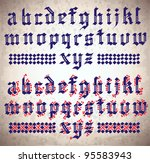 gothic font with decorative... | Shutterstock .eps vector #95583943