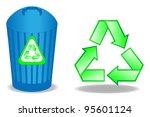 the vector illustration of the... | Shutterstock .eps vector #95601124