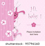 baby shower   girl | Shutterstock .eps vector #95796160