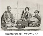 japanese family in traditional... | Shutterstock . vector #95994277