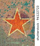 red star on rusty metal plate... | Shutterstock . vector #96122723