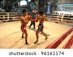 Постер, плакат: Unidentified Muay Thai fighters