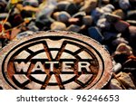 Water Supply  Rusty Sewer Cove...