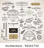 vector set  calligraphic design ... | Shutterstock .eps vector #96261710