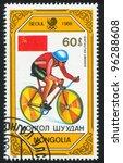 mongolia   circa 1989  a stamp...   Shutterstock . vector #96288608