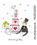doodle bride and groom with a... | Shutterstock .eps vector #96301850