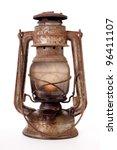 Old Kerosene Lantern Burning...