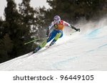 BANSKO, BULGARIA - FEBRUARY 26 :Tina Maze (SLO) competes in the Audi FIS Alpine Ski World Cup  Ladies' Super G on February 26, 2012 in Bansko, Bulgaria. - stock photo