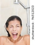 cold shower. woman taking ice... | Shutterstock . vector #96512023
