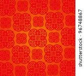 background shading design   Shutterstock .eps vector #96748867