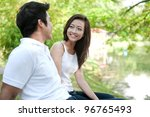attractive asian couple... | Shutterstock . vector #96765493