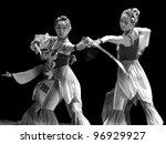 chengdu   dec 9  chinese... | Shutterstock . vector #96929927