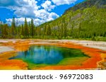 deep green blue geyser pool in... | Shutterstock . vector #96972083
