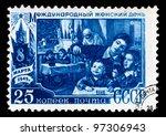 ussr   circa 1949  stamp...   Shutterstock . vector #97306943