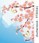 vector illustration    cherry... | Shutterstock .eps vector #9734161