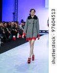 moscow february 29  piluca... | Shutterstock . vector #97604513