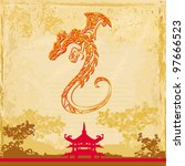 card of year of the dragon | Shutterstock .eps vector #97666523