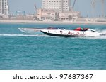 DOHA-MAR15: The Qatar leg of the Class 1 H2O racing, race 1, on March 15, 2012 in Doha, Qatar. Ali Al Neama pilots Qatar 95 with throttleman Matteo Nicolini, ahead of Abu Dhabi 5 piloted by Al Tayer. - stock photo