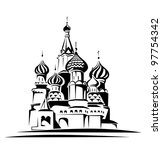 saint basil cathedral vector illustration - stock vector