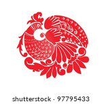 Illustration of traditional Russian ornament - stock vector