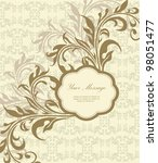 floral card | Shutterstock .eps vector #98051477