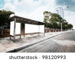 bus stop billboard on stage | Shutterstock . vector #98120993