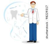vector illustration of dentist... | Shutterstock .eps vector #98229317