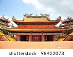 Bright Hill Chinese Temple In...