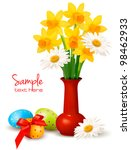 Spring Colorful Flowers In A...