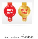 Labels - Buy now. Vector - stock vector