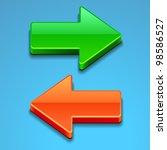 glass arrows | Shutterstock .eps vector #98586527
