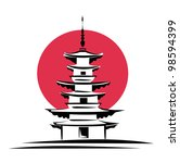 pagoda, sunrise, Japan  architecture symbol - stock vector