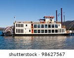 Sightseeing Cruise Around...