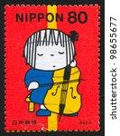 japan   circa 1999  a stamp