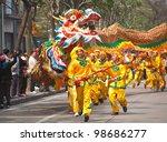 Foshan  March 23  Dragon Dance...
