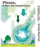 world environment day  ... | Shutterstock .eps vector #98756843