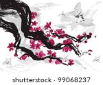 japanese styled watercolor plum ... | Shutterstock .eps vector #99068237
