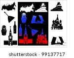 set of vector drawn stylized... | Shutterstock .eps vector #99137717