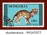mongolia   circa 1987  a stamp... | Shutterstock . vector #99147077