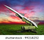 Missile defense - stock photo