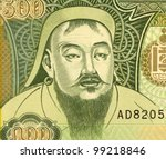 MONGOLIA - CIRCA 1997: Genghis Khan (1162-1227) on 500 Tugrik 1997 Banknote from Mongolia. Founder, ruler & emperor of the Mongol Empire which became the largest empire in history after his death. - stock photo