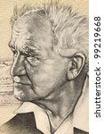 ISRAEL - CIRCA 1978: David Ben Gurion (1886-1973) on 50 Sheqalim 1978 Banknote from Israel. Founder and first Prime Minister of Israel. - stock photo