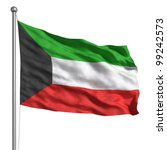 flag of kuwait. rendered with... | Shutterstock . vector #99242573